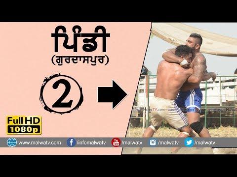 PINDI (Gurdaspur) ਪਿੰਡੀ (ਗੁਰਦਾਸਪੁਰ) ● KABADDI CUP - 2017 ● FULL HD ● Part 2nd