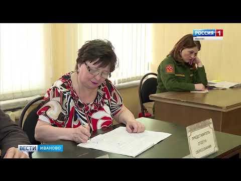 В Ивановской области продолжается призывная кампания