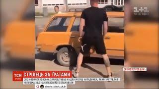 Резонансна справа: суд відправив за ґрати вбивцю у Новомосковську