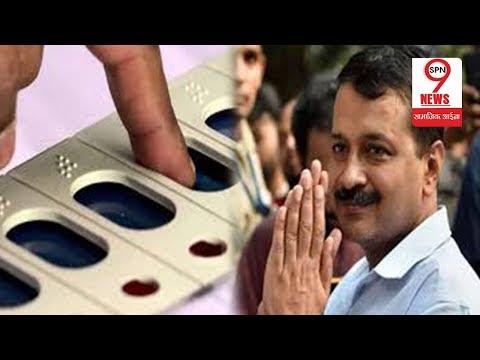 यूपी निकाय चुनाव में अरविंद केजरीवाल की AAP ने खोला खाता, मिली 5 सीटें   AAP got 5 seats in UP