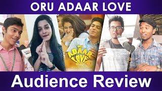 Oru Adar Love  Audience Review | Priya Varrier, Roshan Abdul | Omar Lulu | S Thanu