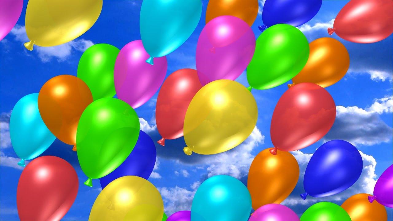 Воздушного шарика поздравление