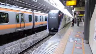 E353系 9+3両編成 新宿駅発車