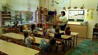 Занятие в детском саду, тема