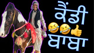 Candy | Baba | Funny Short Movie