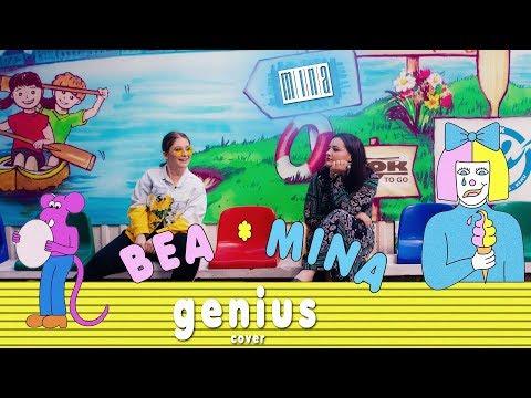 LSD - GENIUS [M/V] Cover By MINA Ft. BEA