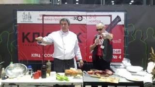 Кухонные ножи Ural Made на выставке Клинок 2016