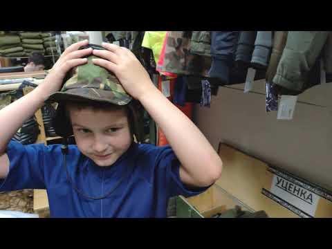 Детские размеры военной одежды. Часть 1