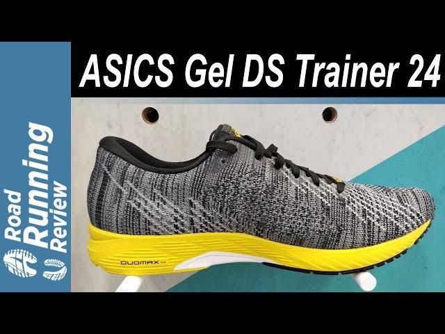 asics ds trainer 24 hombre