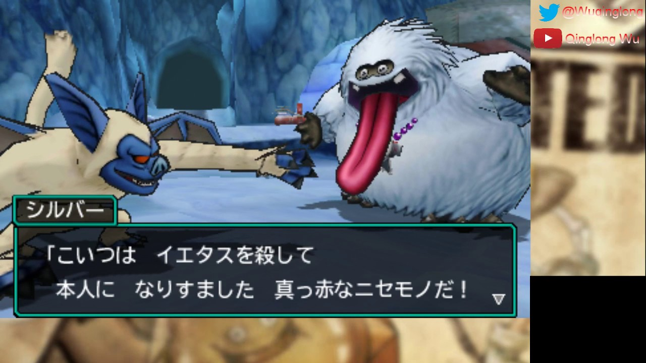 Dragon Quest Monsters Joker 3 Professional Translated Playthrough Part 2