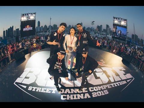 ShortyForce、5000、Kenzo、Nelson、Lia Kim裁判表演|2015 RedBull Boogie