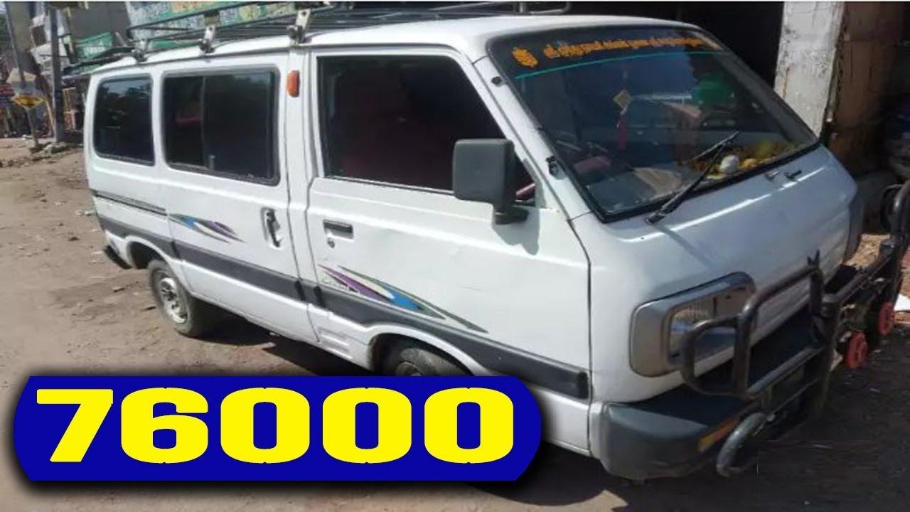 Maruti Suzuki Omni Second Hand Car Sales in Tamilnadu| Omni Used Car Sales  in TamilNadu|