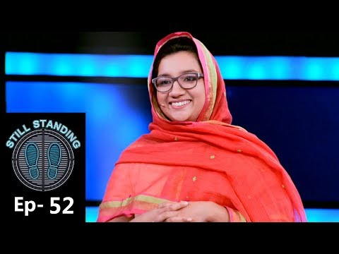Still Standing I EP 52 -  The very first IAS officer on the floor I Mazhavil Manorama