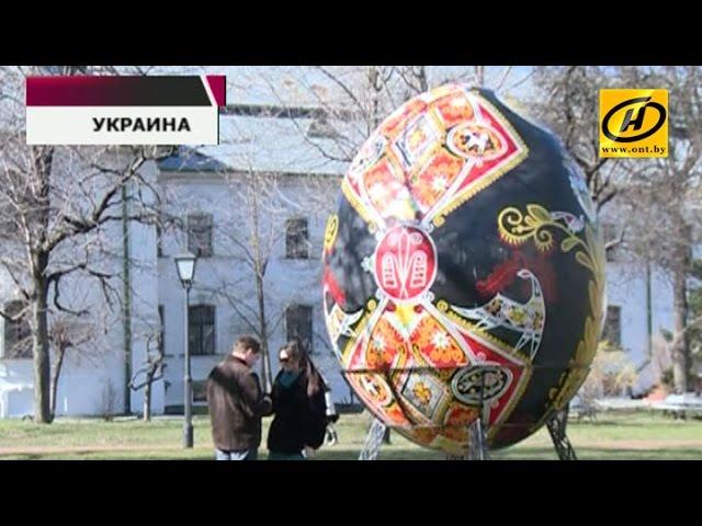 Фестиваль писанок в Киеве собрал 50 тысяч экспонатов со всей Украины