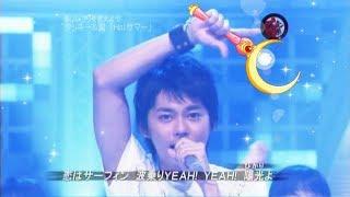 タッキー&翼 - Ho! サマー