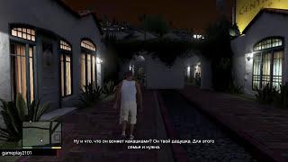 GTA 5 Прохождение на 100 золото Папарацци - Секс видео