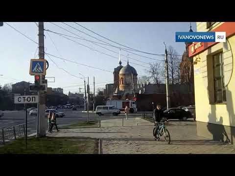 пожар Красная церковь Иваново
