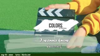 ( Thaisub / Lyrics ) : COLORS - Stella Jang