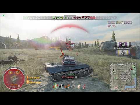 World Of Tanks Adler VK 45.03 покупка и первый бой сливной (((( Ps4 Game