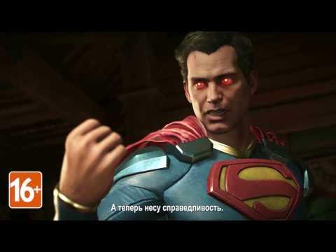 Injustice 2 – Знакомство с Доктором Фэйтом