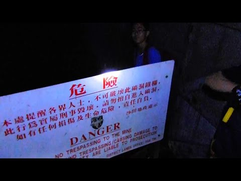 Exploring Abandoned Mine Shafts (Ma On Shan, Hong Kong) part 1/5