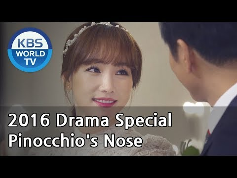 Pinocchio's Nose | 피노키오의 코 [KBS Drama Special / 2017.03.17]