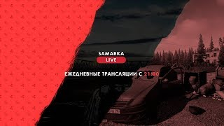 🔴 Escape From Tarkov - С ...