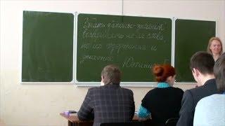 Урок 6. Объективное и субъективное право