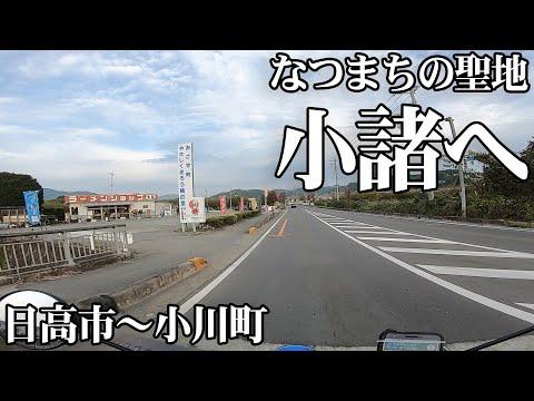 この動画が撮影されたのは2019年の11月です。 Twitterやってます! https://twitter.com/otaculture 【使用機材】 ビデオカメラ:GoPro アクションカメラ...