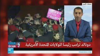 ما هي ردود الفعل في اليمن على انتخاب دونالد ترامب رئيسا للولايات المتحدة؟