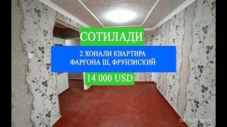 ЭЪЛОН № 2130   2 хонали #Квартира сотилади2130