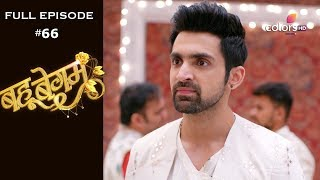 Bahu Begum - 11th October 2019 - बहू बेगम - Full Episode