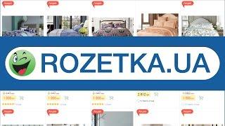 Постельное белье Arya евро недорого купить в магазине Rozetka.com.ua(, 2017-03-16T16:03:58.000Z)