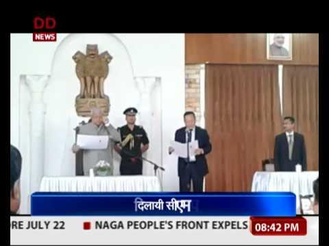 नागालैंड में टी आर ज़ेलियांग ने मुख्यमंत्री पद की शपथ ली