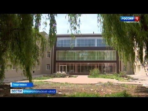 Благоустройство Дворца культуры в Георгиевске выходит на финишную прямую
