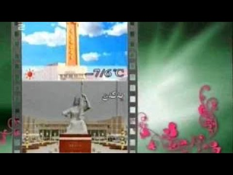 China Xinjiang XJTV2 Uyghur News Channel 6 2017 20:39 BJT Advertising, Weather forecas