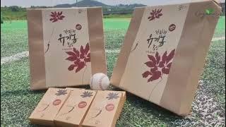 유기농 홍삼 절편 먹고 기운내세요!!