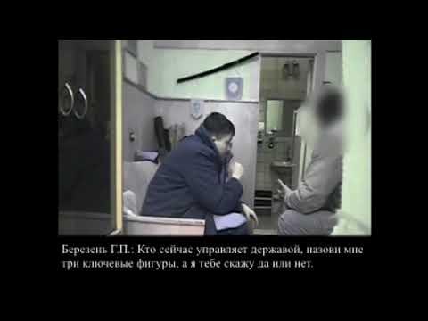 Виктор Артеменко: За інформацією СБУ. Матеріали досудового розслідування по Н  Савченко