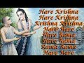 Hare Krishna Hare Rama   ISKCON Dhun   Best Hare Krishna Song Ever   Popular ISKCON Dhun and Bhajans