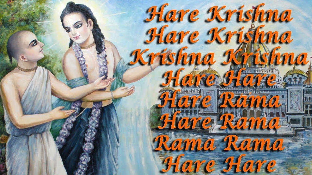hare krishna hare rama iskcon dhun best hare krishna song ever