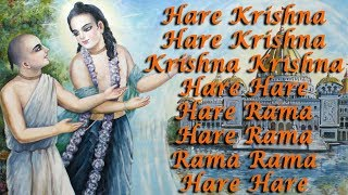 Hare Krishna Hare Rama | Krishna Dhun | Best Hare Krishna Song Ever | Popular Dhuns and Bhajans