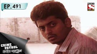 Crime Patrol - ক্রাইম প্যাট্রোল (Bengali) - Ep 491 - Crazy Guy (Part-2)