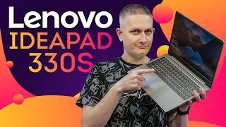 Lenovo IdeaPad 330S: народный ноутбук?