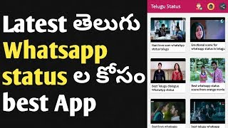 Best app for latest and best telugu whatsapp status