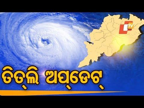 Ground report on cyclone preparedness in Gopalpur