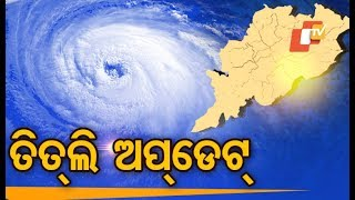 Ground report on cyclone preparedness in Gopalpur