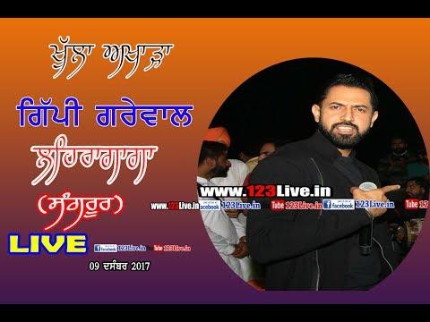 Gippy Grewal Da Khula Akhara (Lehragaga) Sangrur 09 Dec 2017/www.123Live.in