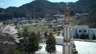 The World Shrine in Takayama - Sukyo Mah...