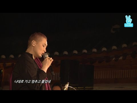 이소라 (Lee So Ra) - Track 9 / 20160509 V Live