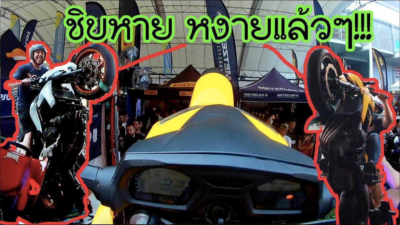 Download [EP.32]: เมื่อ GCT Rider ยกล้อ CB 4 สูบ V.S ฝรั่งชาว Australia ยกล้อ ER 2 สูบ ไครจะโหดกว่ากัน?!?!?!